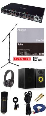 ■ご予約受付■ 【Live 10 Suite UPG DTM初心者レコーディングセットC】 Marantz(マランツ) MPM1000UJ / Rubix44 セット 1大特典セット