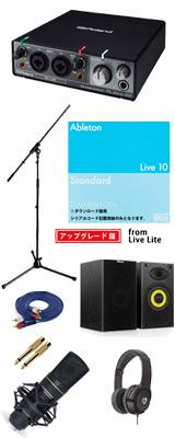 ■ご予約受付■ 【Live 10 Standard UPG DTM初心者レコーディングセットA】 Marantz(マランツ)  MPM-2000U / Rubix22 セット 1大特典セット