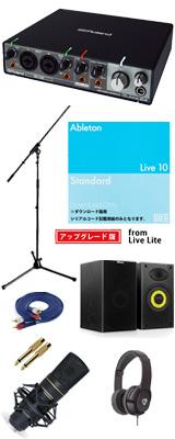 【Live 10 Standard UPG DTM初心者レコーディングセットB】 Marantz(マランツ)  MPM-2000U / Rubix24 セット 1大特典セット