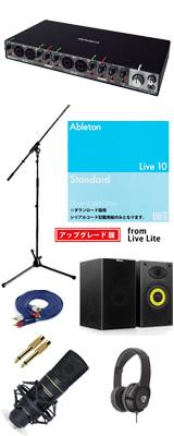 【Live 10 Standard UPG DTM初心者レコーディングセットC】 Marantz(マランツ)  MPM-2000U / Rubix44 セット 1大特典セット