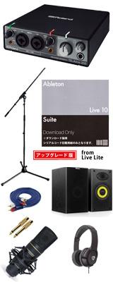 【Live 10 Suite UPG DTM初心者レコーディングセットA】 Marantz(マランツ)  MPM-2000U / Rubix22 セット 1大特典セット