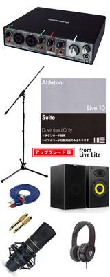 【Live 10 Suite UPG DTM初心者レコーディングセットB】 Marantz(マランツ)  MPM-2000U / Rubix24 セット 1大特典セット