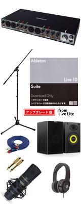 【Live 10 Suite UPG DTM初心者レコーディングセットC】 Marantz(マランツ)  MPM-2000U / Rubix44 セット 1大特典セット