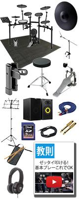 【3wayライドシンバル拡張エクストラセット】 Roland(ローランド) / TD-17K-L-S + CY-13R  [V-Drums 電子ドラム エレドラ Vドラム] 15大特典セット