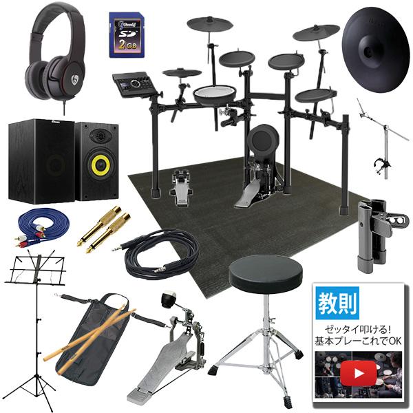 【3wayライドシンバル拡張エクストラセット】 Roland(ローランド) / TD-17K-L-S + CY-13R  [V-Drums 電子ドラム エレドラ Vドラム]