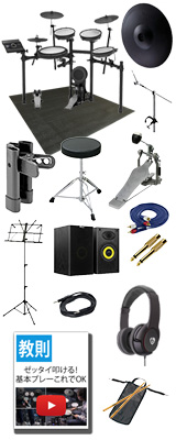 ■ご予約受付■ 【3wayライドシンバル拡張エクストラセット】 Roland(ローランド) / TD-17KV-S + CY-13R  [V-Drums 電子ドラム エレドラ Vドラム] 15大特典セット