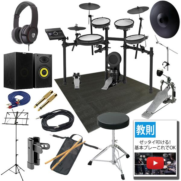 【3wayライドシンバル拡張エクストラセット】 Roland(ローランド) / TD-17KV-S + CY-13R  [V-Drums 電子ドラム エレドラ Vドラム] 15大特典セット