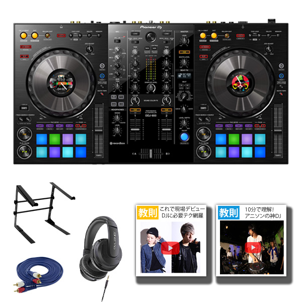 Pioneer DJ(パイオニア) / DDJ-800 PCDJコントローラー 【rekordbox dj 無償】