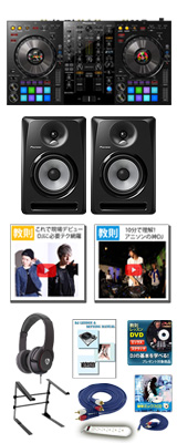 Pioneer(パイオニア) / DDJ-800 & S-DJ50X 激安定番Cセット【rekordbox dj 無償】 14大特典セット