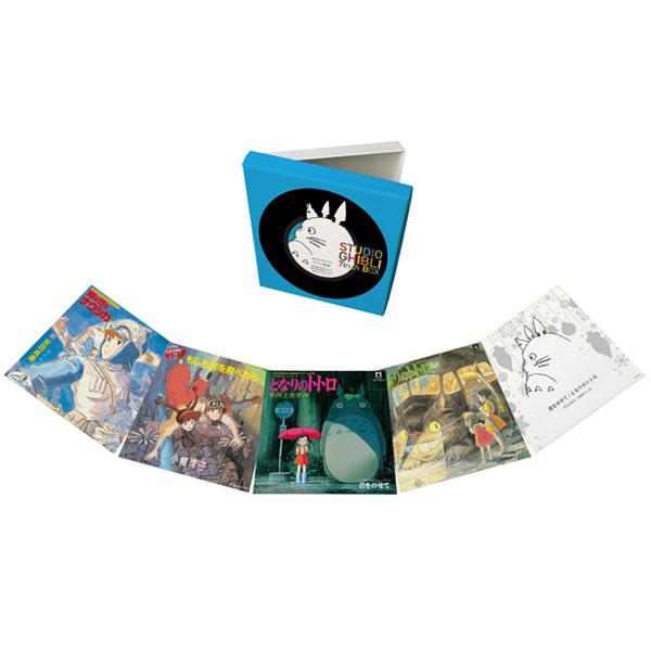 STUDIO GHIBLI 7inch BOX(スタジオジブリ 7インチ BOX) 【限定盤/BOX仕様/オリジナル・アダプター付属/5枚組/7インチシングルレコード】【7月10日(水)発売予定】※お1人様2枚まで