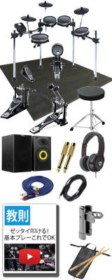 【初心者ツインペダルスピーカーセット】Alesis(アレシス) / SURGE MESH KIT - 電子ドラム エレドラ-