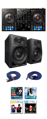 Pioneer(パイオニア) / DDJ-800 + DM-40 激安定番シンプルセットA 【rekordbox dj 無償)】 6大特典セット