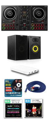Pioneer DJ(パイオニア) / DDJ-200 激安初心者オススメBセット 「WeDJ」「djay」「edjing Mix」「rekordbox dj」対応 8大特典セット