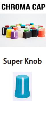 DJ TECHTOOLS / Chroma Caps Ver.2 SUPER KNOB (180°) カラフルラバーコート ノブ フェーダー (※希望カラーはプルダウンより選択ください)