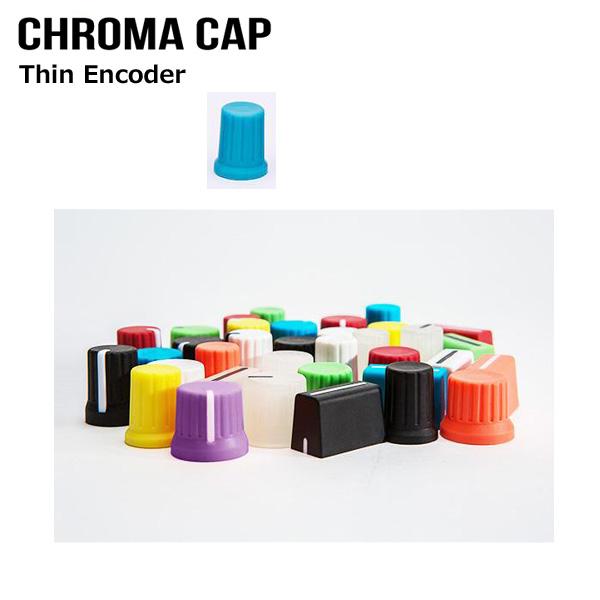 DJ TECHTOOLS / Chroma Caps Ver.2 THIN ENCODER KNOB カラフルラバーコート ノブ フェーダー (※希望カラーはプルダウンより選択ください)