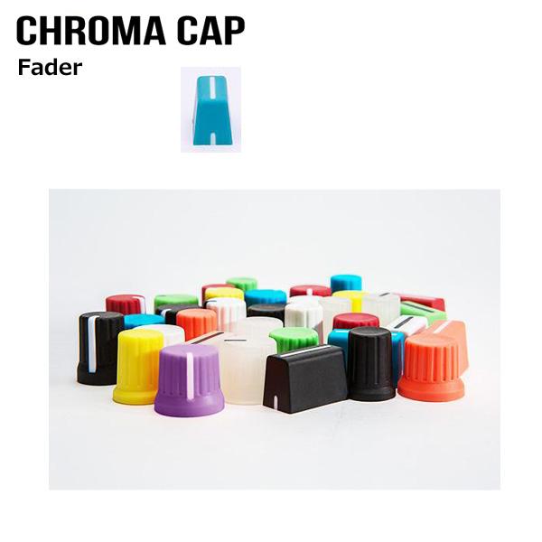 DJ TECHTOOLS / Chroma Caps Ver.2 FADER (MK2) カラフルラバーコート ノブ フェーダー (※希望カラーはプルダウンより選択ください)