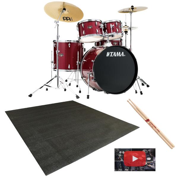 【ドラムマット付き】 TAMA(タマ) / IMPERIALSTAR(インペリアルスター) [IE52KH6HC-CPM(キャンディ・アップル・ミスト)] - 22インチバスドラムセット -
