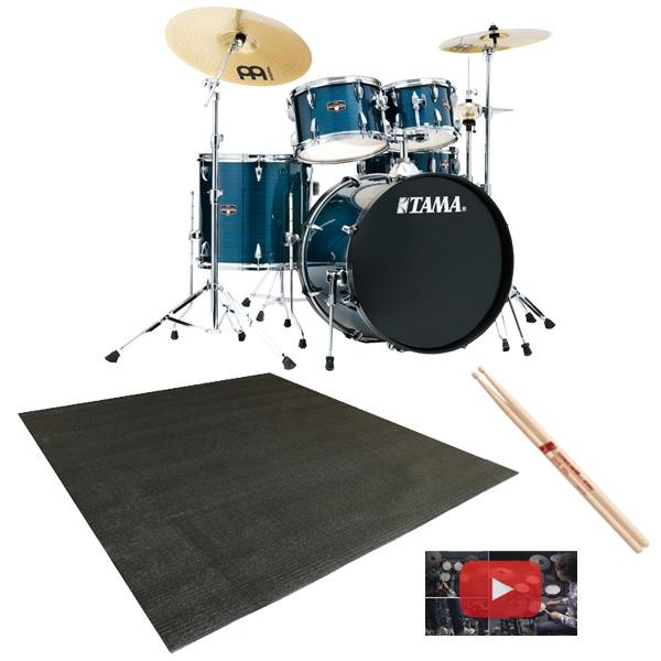 【ドラムマット付き】 TAMA(タマ) / IMPERIALSTAR(インペリアルスター) [IE52KH6HC-HLB(ヘアライン・ブルー)] - 22インチバスドラムセット -