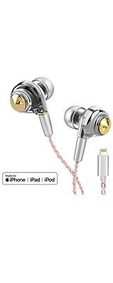 AZLA(アズラ) / ORTA Lightning (Classy Gold) iOS対応Lightningコネクター搭載イヤホン 1大特典セット
