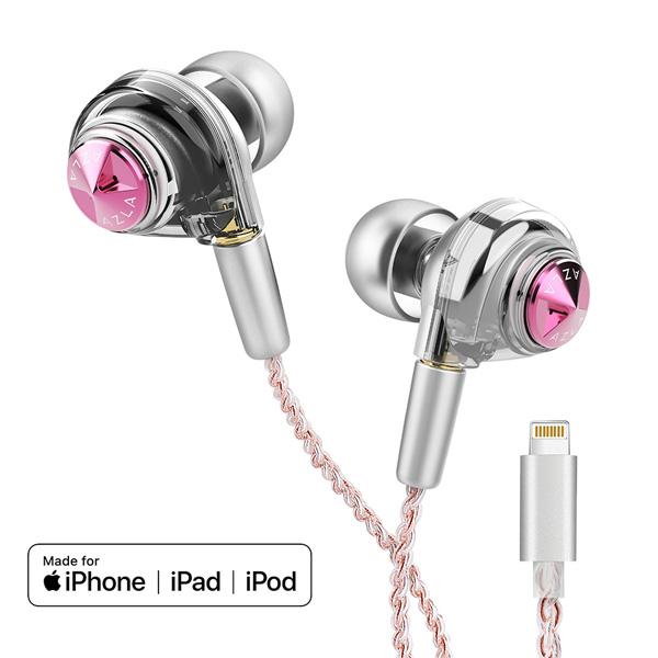 AZLA(アズラ) / ORTA Lightning (Queenly Pink) iOS対応Lightningコネクター搭載イヤホン 1大特典セット