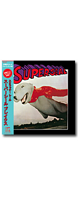 Skratchy Seal (DJ QBert) / Super Seal Breaks JPN バトルブレイクスレコード