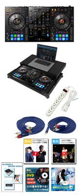 ■ご予約受付■ Pioneer (パイオニア) / DDJ-800 【rekordbox dj無償対応】 専用ハードケース激安初心者モバイルAセット 8大特典セット