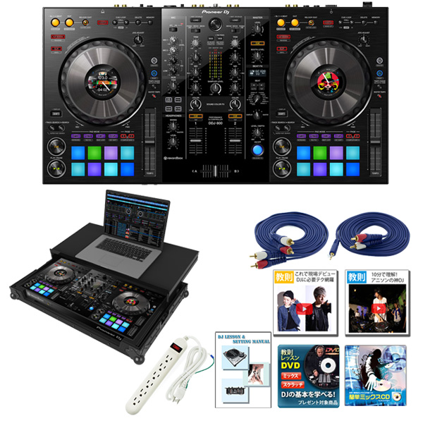 Pioneer (パイオニア) / DDJ-800 【rekordbox dj無償対応】 専用ハードケース激安初心者モバイルAセット