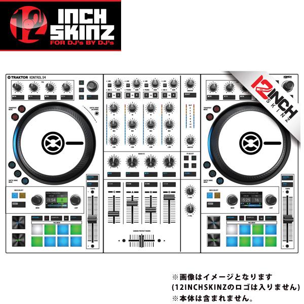 12inch SKINZ / Native Instruments Kontrol S4 MK3 Skinz (White) 【Kontrol S4 MK3 用スキン】