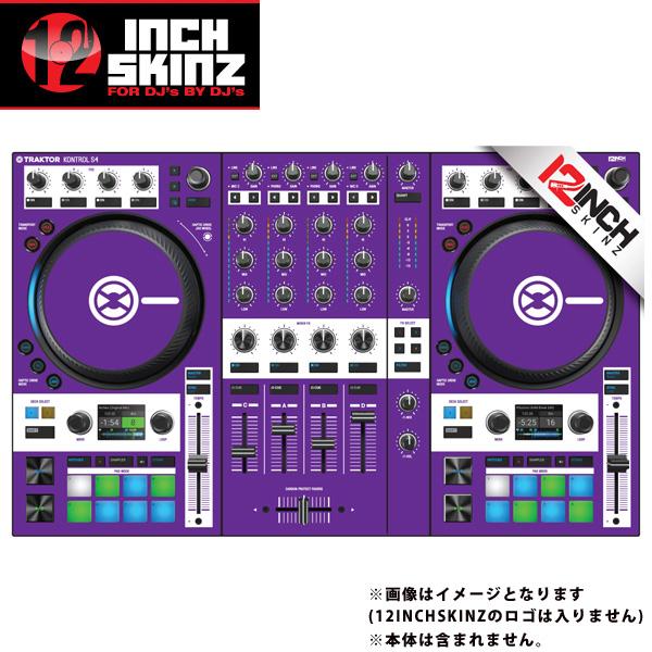12inch SKINZ / Native Instruments Kontrol S4 MK3 Skinz (Purple) 【Kontrol S4 MK3 用スキン】