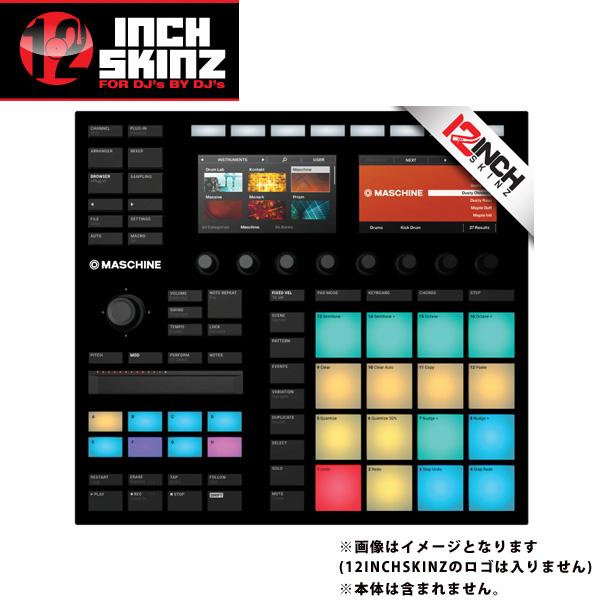 12inch SKINZ / Native Instruments Maschine MK3 Skinz (Black) 【Maschine MK3 用スキン】