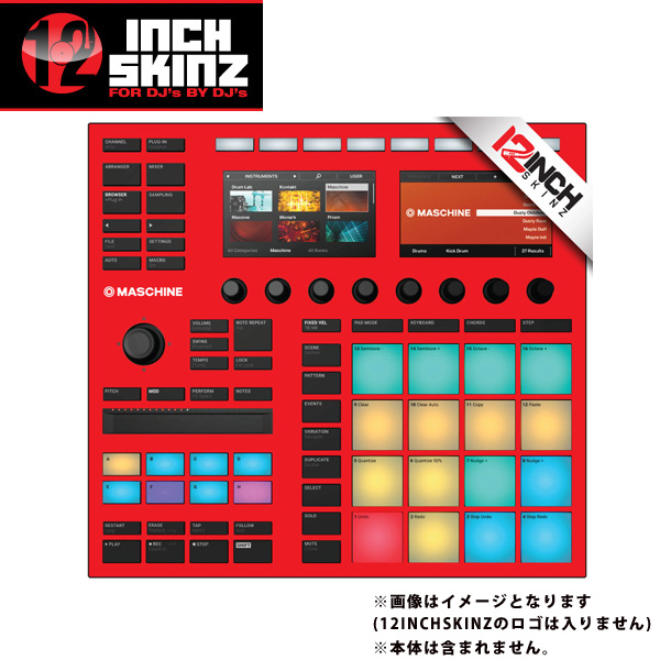 12inch SKINZ / Native Instruments Maschine MK3 Skinz (Red) 【Maschine MK3 用スキン】