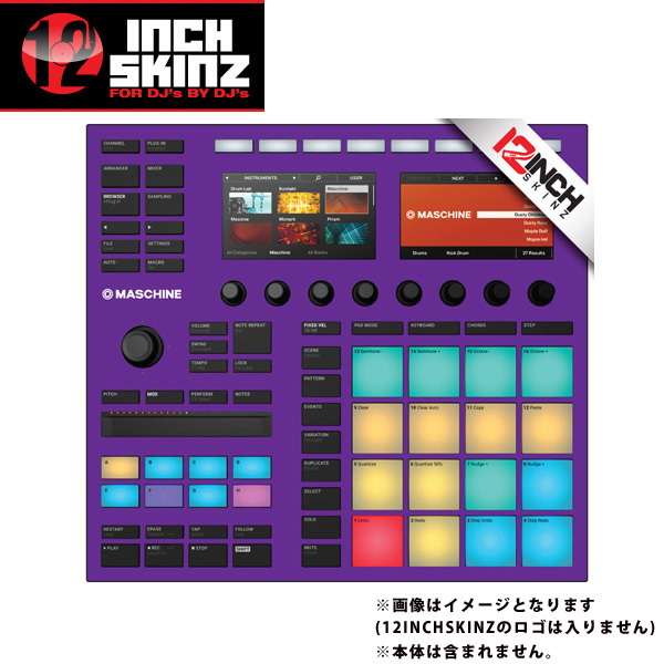 12inch SKINZ / Native Instruments Maschine MK3 Skinz (Purple) 【Maschine MK3 用スキン】
