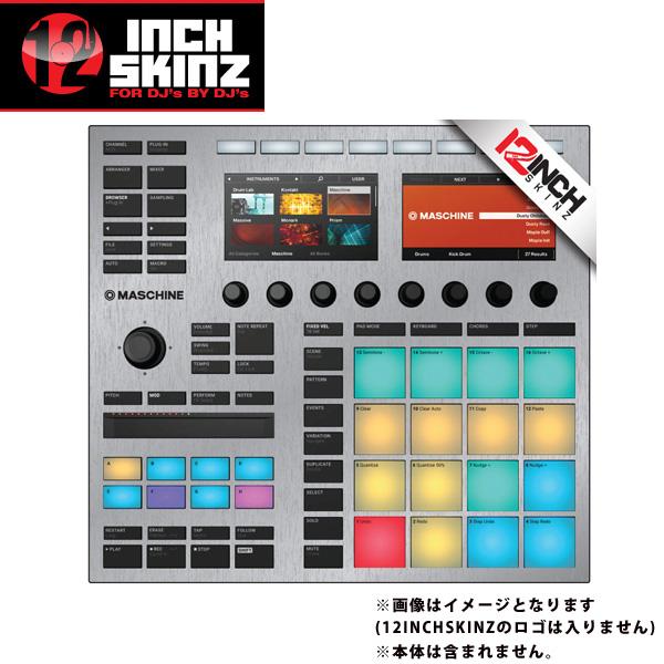 12inch SKINZ / Native Instruments Maschine MK3 Skinz Metallics (Brushed Silver) 【Maschine MK3 用スキン】