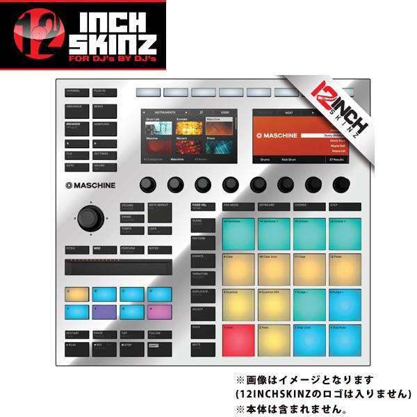 12inch SKINZ / Native Instruments Maschine MK3 Skinz Metallics (Mirror Silver) 【Maschine MK3 用スキン】