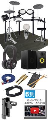 ■ご予約受付■ 【スピーカーセット】 YAMAHA(ヤマハ) / DTX582KFS 電子ドラム エレドラ 10大特典セット