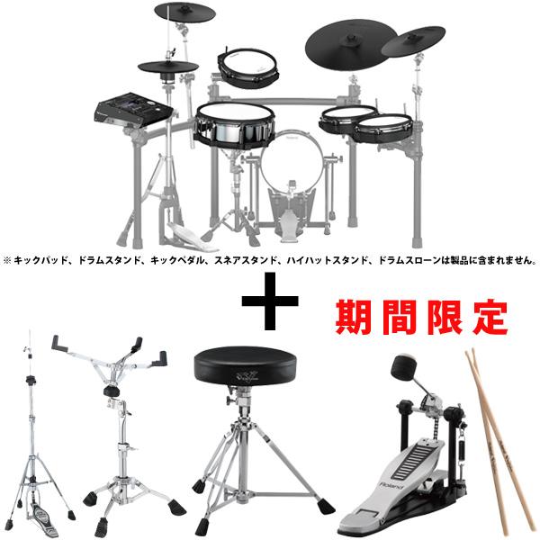 Roland(ローランド) / TD-50K V-Drums Vドラム 電子ドラム エレドラ ※メーカー数量限定『ハードウェア・パッケージ』対象商品