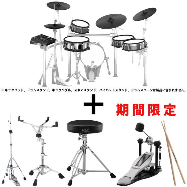 Roland(ローランド) / TD-50KV V-Drums Vドラム 電子ドラム エレドラ ※メーカー数量限定『ハードウェア・パッケージ』対象商品