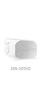 Denon Professional(デノンプロフェッショナル) / DN-205IO 【1ペア / White】 6.5インチ2ウェイパッシブインドア/アウトドアスピーカー 1大特典セット