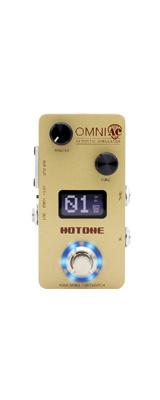 HOTONE(ホット・トーン) / Omni AC Acoustic Simulator アコースティックシミュレーター 《ギターエフェクター》