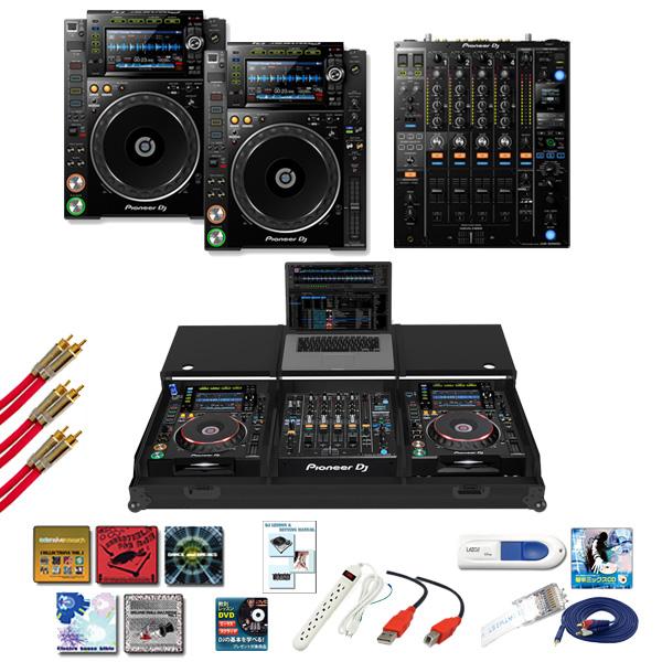 Pioneer(パイオニア) / CDJ-2000NXS2 / DJM-900NXS2 ZomoフライトケースBセット 15大特典セット