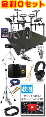 ■ご予約受付■ ■金利手数料20回まで無料■ Roland(ローランド) / TD-17KV-S [V-Drums 電子ドラム エレドラ Vドラム] 【納期未定】 13大特典セット