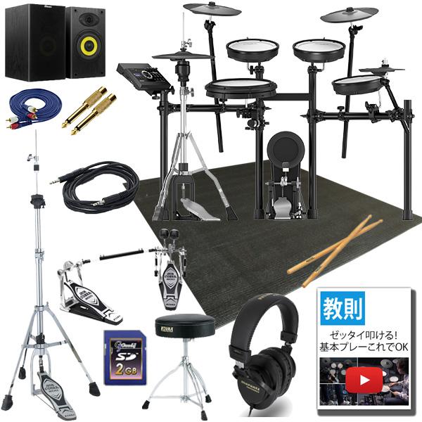 ■金利手数料20回まで無料■ Roland(ローランド) / TD-17KV-S [V-Drums 電子ドラム エレドラ Vドラム] 13大特典セット