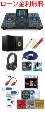 ■金利手数料36回まで無料■ Denon(デノン) / Prime 4 DJスタートアップセット  15大特典セット