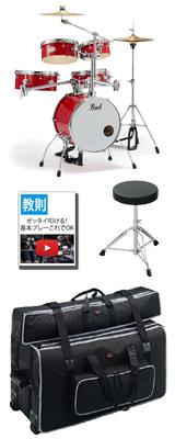 【専用キャリングバッグセット】 Pearl(パール) / Rhythm Traveler Version 3S 【RT-645N/C #94 Candy Apple (キャンディ・アップル)】 リズムトラベラー-コンパクト ドラムセット - 4大特典セット