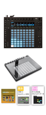 Ableton(エイブルトン) / Push2 デッキセーバーセット 【LIVE10 intro付属 】LIVE10専用コントローラー 3大特典セット