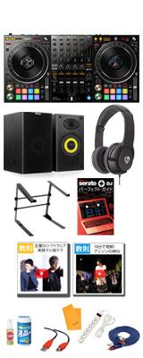 Pioneer(パイオニア) / DDJ-1000SRT 激安安心スタートセット【Serato DJ Pro 無償対応】【期間限定Serato DJ Suiteプレゼント!】 12大特典セット