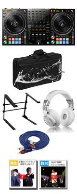Pioneer DJ(パイオニア) / DDJ-1000SRT 激安プロ向けモバイルCセット 【Serato DJ Pro 無償】  14大特典セット