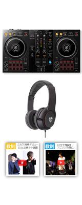 【2大特典】Pioneer DJ パイオニア/DDJ-400 10分で理解pcdj教則+rekordbox 教則+ヘッドホン 3大特典セット