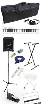 【CM-30セット】 Korg(コルグ) / D1 WH (ホワイト) スピーカーレス デジタルピアノ 「譜面立て・ダンパーペダル・ヘッドホン付き」 2大特典セット