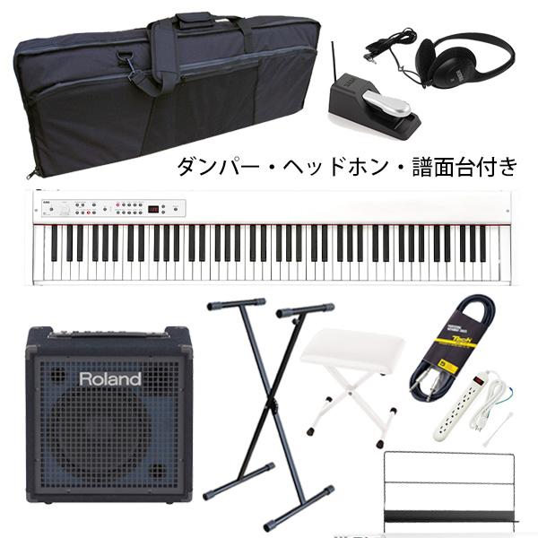 【KC-80セット】 Korg(コルグ) / D1 WH (ホワイト) スピーカーレス デジタルピアノ 「譜面立て・ダンパーペダル・ヘッドホン付き」 2大特典セット